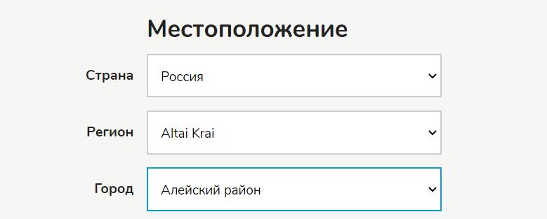 Classifieds script osclass - location in russian