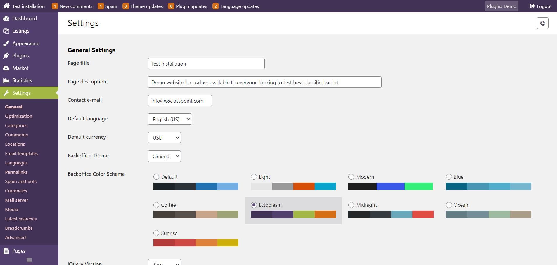Ectoplasm osclass admin color scheme